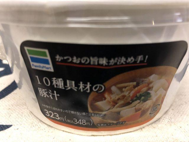 ダイエット 豚汁