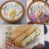 低糖質アイスSUNAOスナオはコンビニで買えるおすすめ!3品の食べ比べ